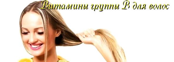 Девушка держит себя за волосы
