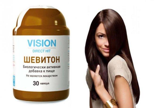 Кератиновое восстановление волос отзывы фото до и после