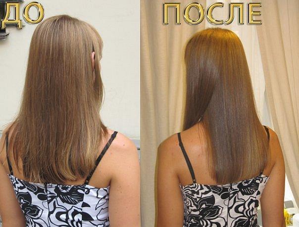 Ламинированные волосы до и после