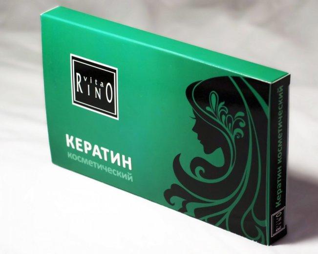 Кератин для волос в упаковке