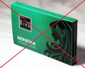 перечеркнута красным коробка с кератина