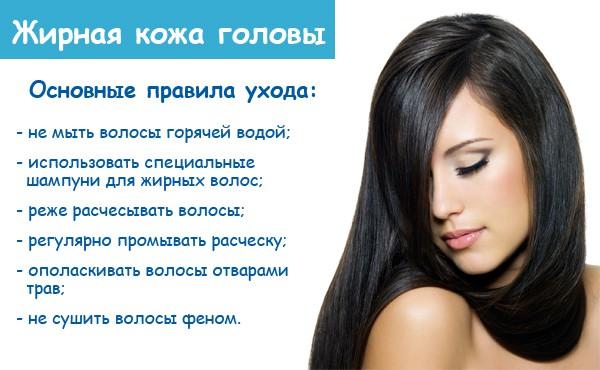 Девушка и и описание ухода за волосами