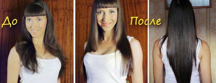 Девушка до и после применения желатиновой маски